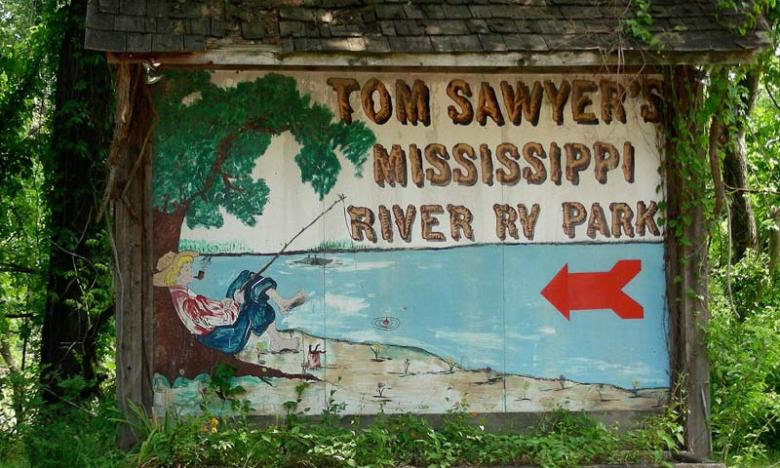 Tom Sawyer's Mississippi River RV Park in West Memphis