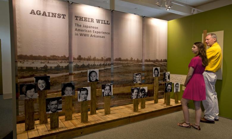 WWII Japanese American Internment Museum