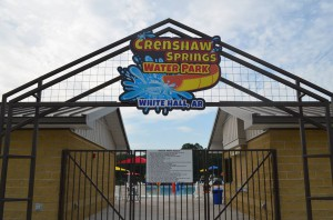 white hall water park front entrance